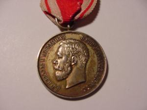 Nicholas II Medal for Zeal