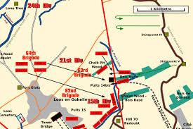 63rd Infantry Brigade