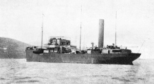 Q-Ship Penshurst